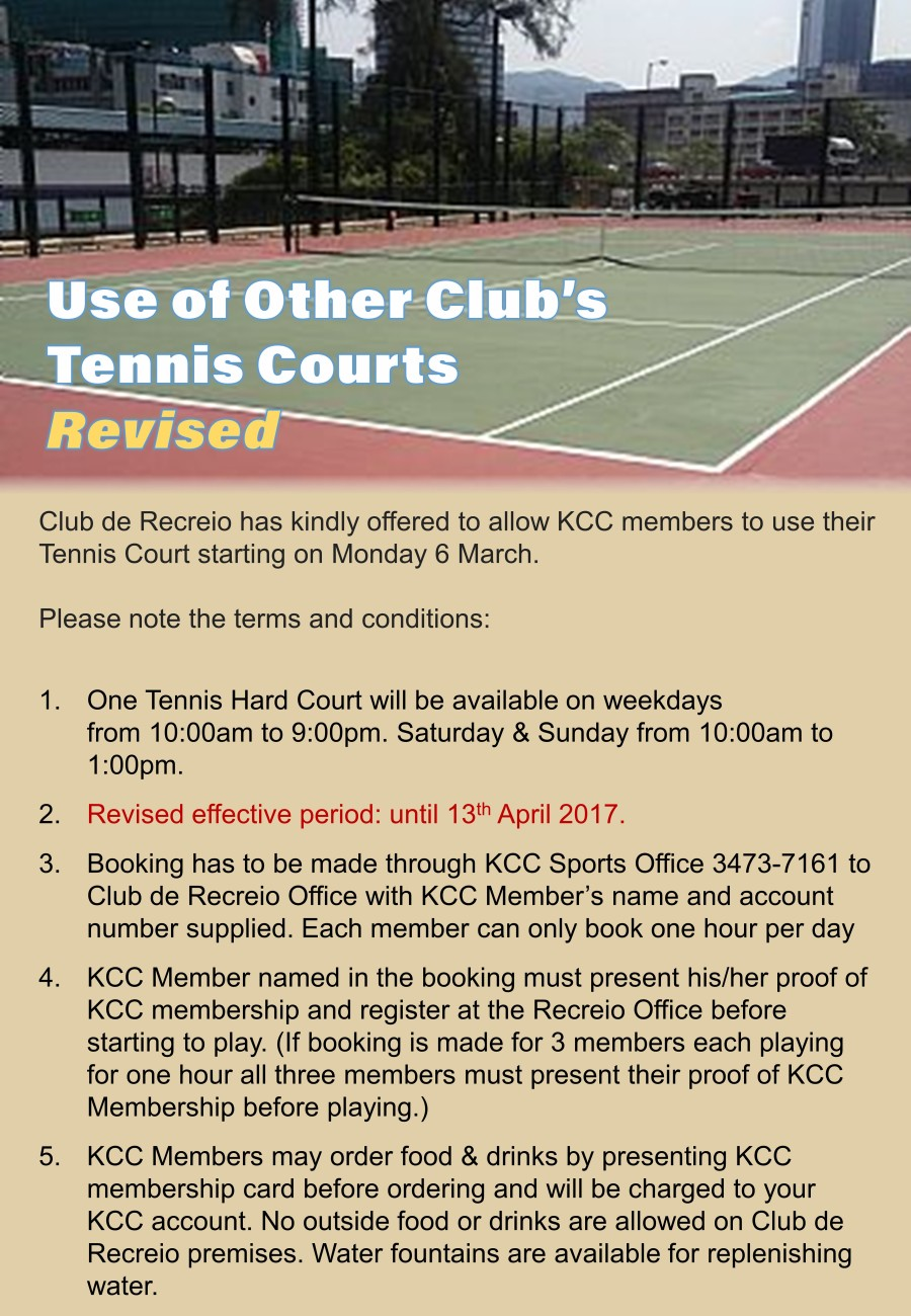 Club_de_Recreio_Tennis_Court_Renting_v1_4_sml