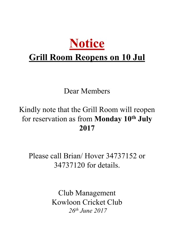 GrillRoom Reopen 10 July 2017 2