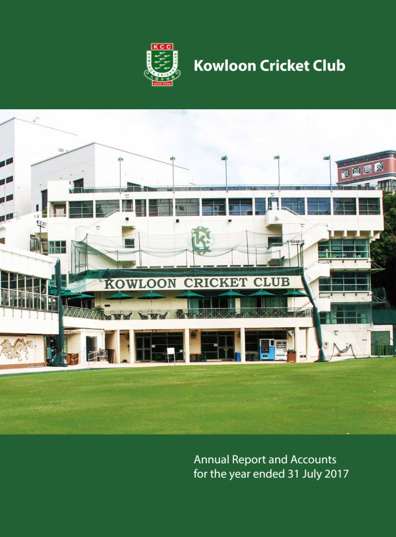 Annul_Report_Cover_2017